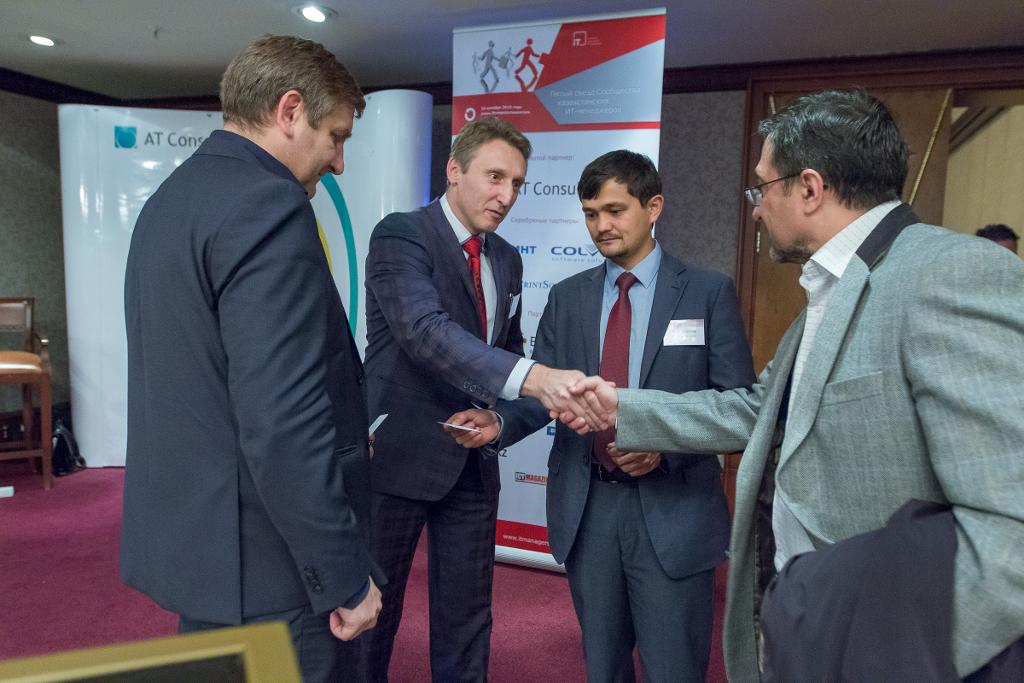 Kazakhstan_IT-managers_Society_Summit__20_.JPG