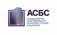 The Association of commercial building owners in Bulgaria