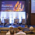 IDC_IT_Security_Roadshow_2016_Almaty_25.JPG