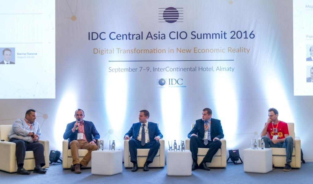 IDC_CIO_Summit_034.JPG