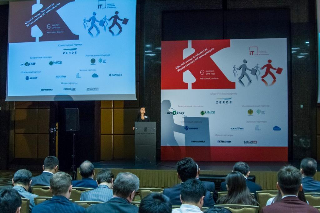 IDC_IT_Managers_Society_Summit_007.JPG