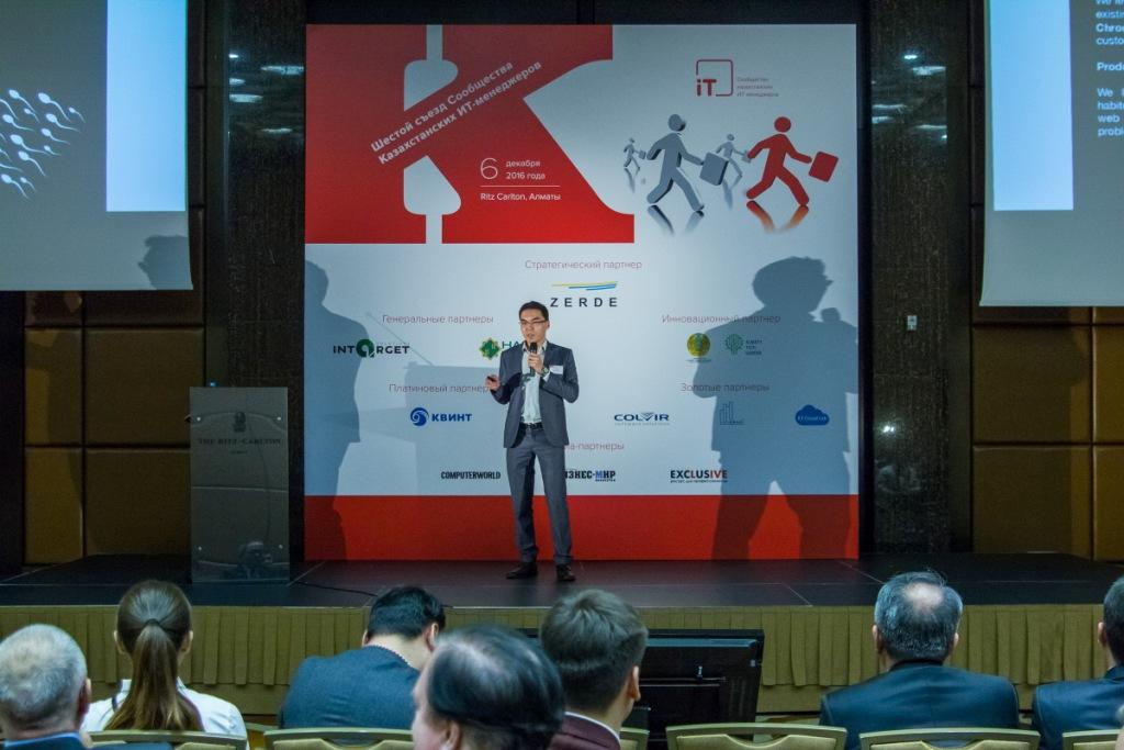 IDC_IT_Managers_Society_Summit_030.JPG