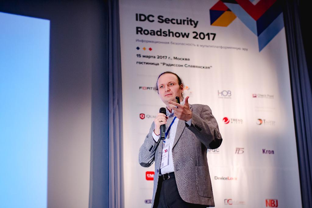 idc_roadshow_2017-257.jpg