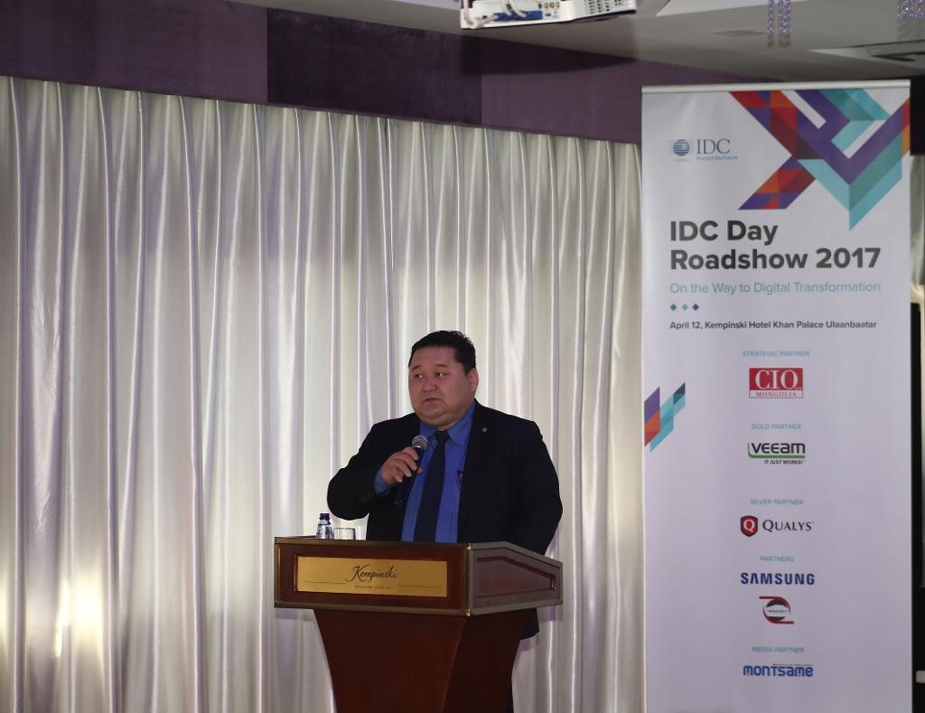 006_IDC_Day_RDS_UB.JPG