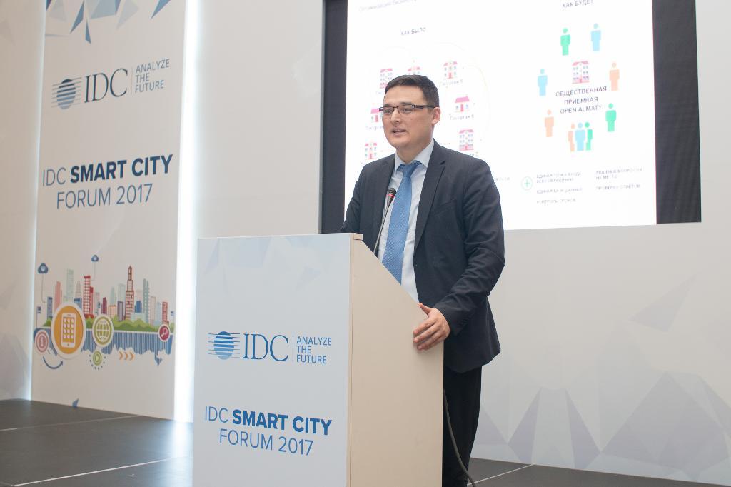 IDC_Smart_City__19_.jpg