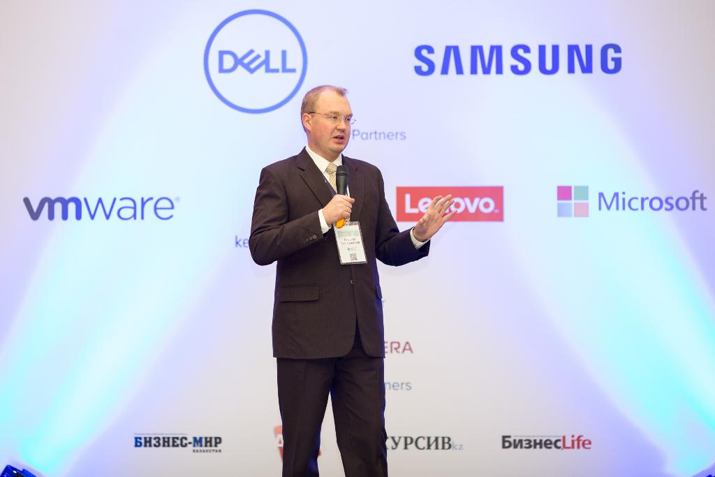 Digital__Workplace__Forum_2018__7_.jpg