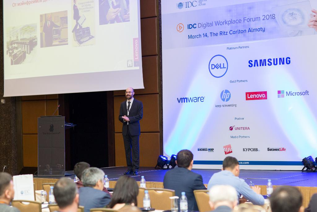 Digital__Workplace__Forum_2018__17_.jpg