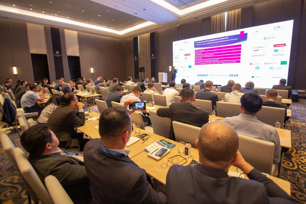 Global_CIO_Summit_2018__33_.jpg