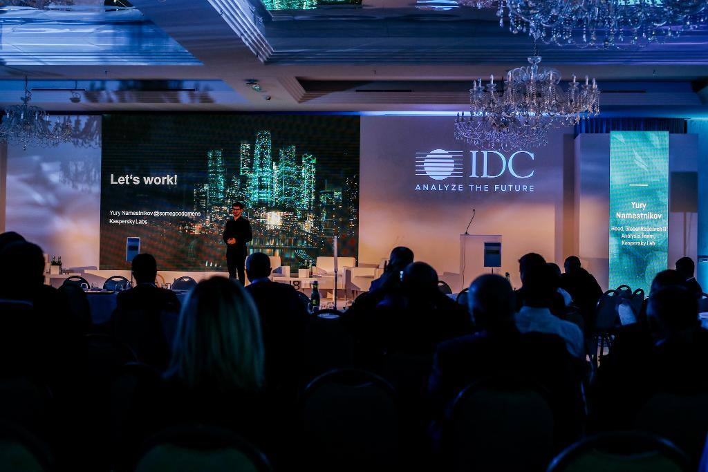 IDC_CIO_SUMMIT_2018-16.JPG