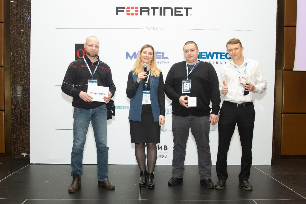 Fortinet_Security_Day__1_.jpg