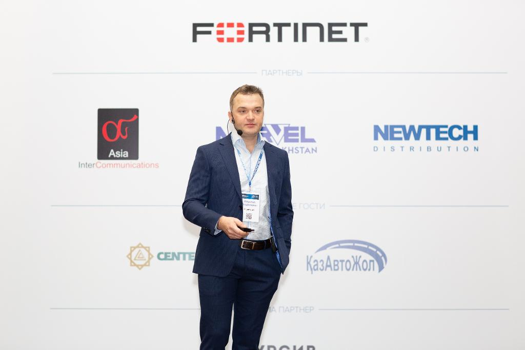 Fortinet_Security_Day__6_.jpg