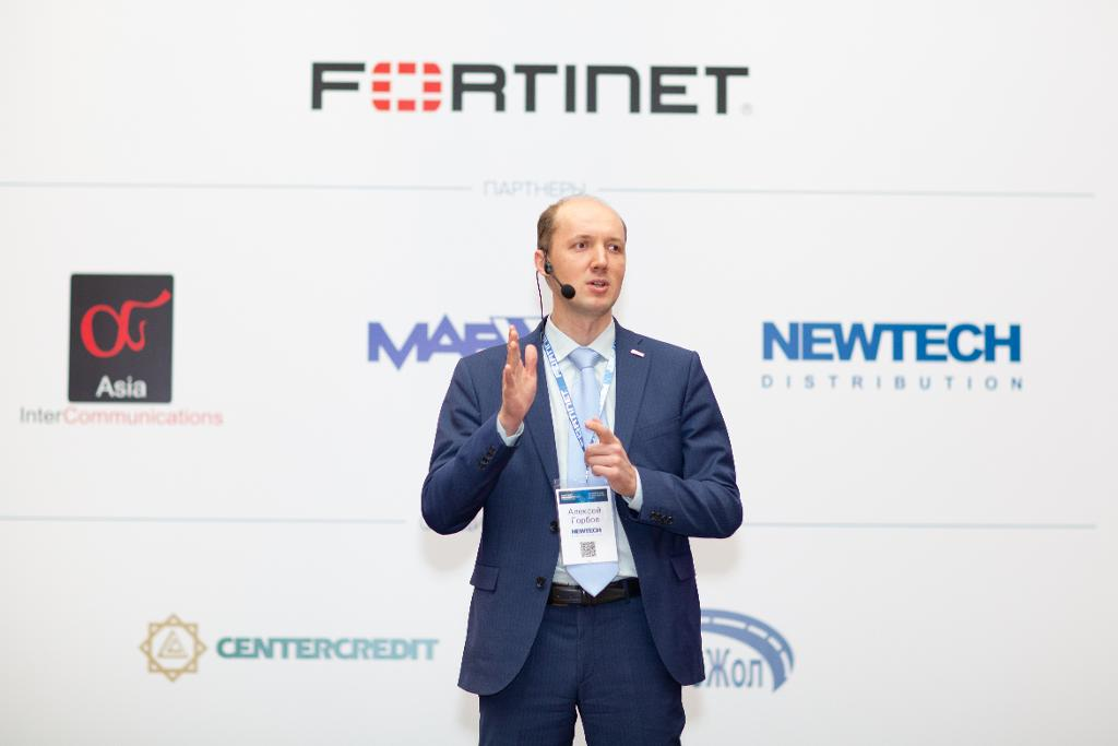 Fortinet_Security_Day__8_.jpg