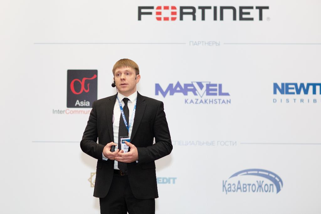 Fortinet_Security_Day__9_.jpg