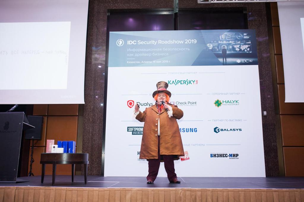 IDC_Security_Roadshow_2019__5_.jpg
